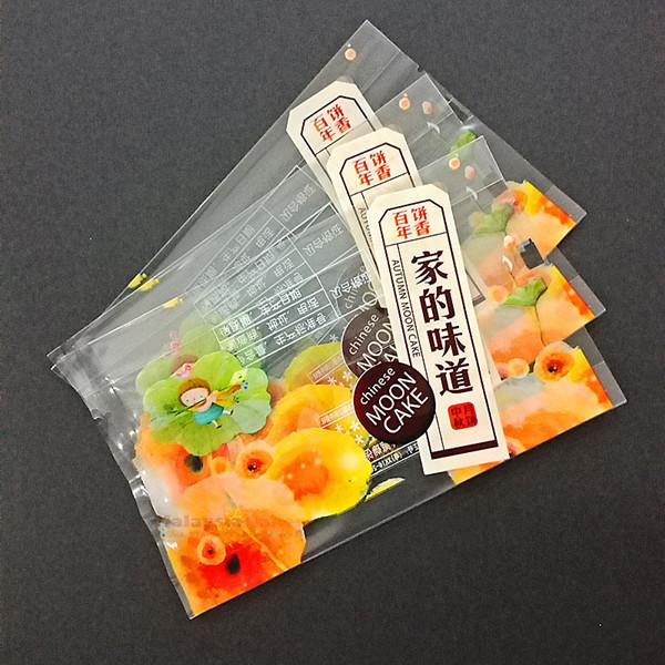 Mooncake Plastic Pack (medium Size) 100pcs